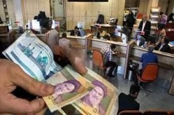 لیست بدهکاران بانکی ممنوع الخروج اعلام شد