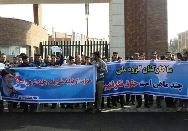 کارگران گروه ملی فولاد ایران پایان سال با دست خالی سر میکنند