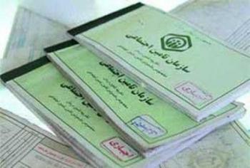 برخورد قاطعانه وزارت بهداشت با مراکزی که دفترچه تامین اجتماعی را نمی پذیرند