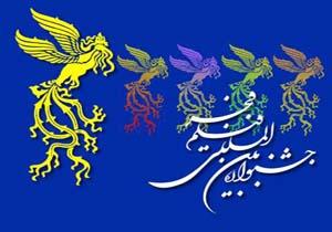 چرا جشنواره فیلم فجر در تراز انقلاب اسلامی نیست؟!