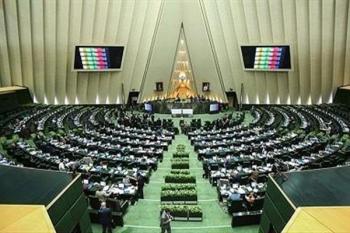 جلسه علنی مجلس با دستور بررسی بودجه 96 آغاز شد