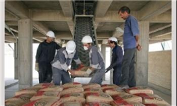 500 کارگر کارخانه سیمان مسجدسلیمان 4 ماه بدون حقوق/ کارگران خواستار توجه جدی دولت هستند
