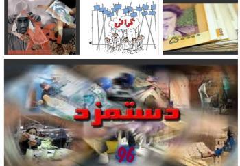 اعلام هزینه سبدمعیشت کارگران در جلسه ۱۰ اسفند شورای عالی کار