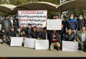 اعتراض کارگران پتروشمی تکس آریا به اخراج احتمالی