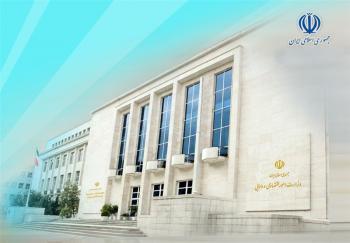 واکنش وزارت اقتصاد به مصوبه ضد کارگری امروز مجلس