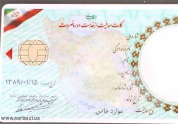 میزان جریمه سربازان فراری برای صدور کارت معافیت تعیین شد+جدول