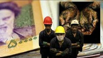 دستمزد کارگران در سال جدید چقدر افزایش مییابد؟