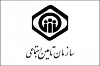 زمان واریز عیدی بازنشستگان و مستمریبگیران تامیناجتماعی مشخص شد