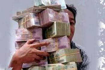 آیا حقوق 201.600.000 ریالی برای مدیران دولتی، نجومی نیست؟