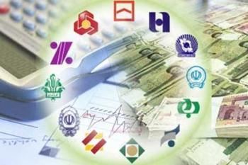 معرفی مدیران بانک های متخلف به قوه قضاییه