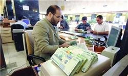 فعالیت ۲ بانک کاملا ورشکسته و چند بانک در مرز ورشکستگی