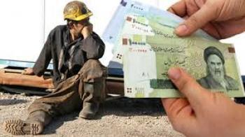 انتظار کارگران از دستمزد سال 96