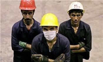 مبلغ پیشنهادی دولت برای افزایش دستمزد ۹۶ کارگران!