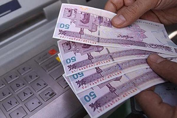 جزئیات تغییر در پرداخت یارانه نقدی۹۶