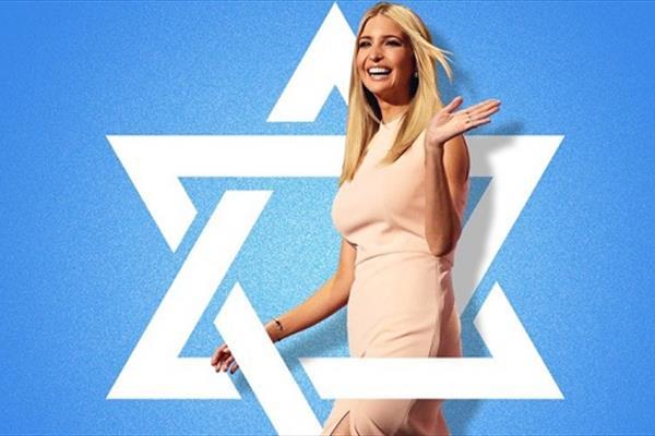دختر ترامپ برای جشن ضدایرانیِ یهودیها کیک پخت +عکس