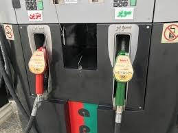عرضه  بنزین سوپر کاهش یافت