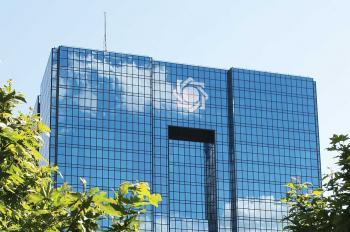 توضیحات بانک مرکزی درباره موسسه کاسپین