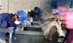 بخشنامه افزایش دستمزد سال 96 کارگران ابلاغ شد