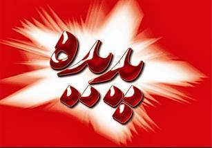 واکنش شورای عالی شهرسازی به صدور مجوز جدید پدیده شاندیز