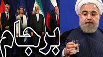 آقای روحانی  175،180،000،000،000 تومان کجاست؟