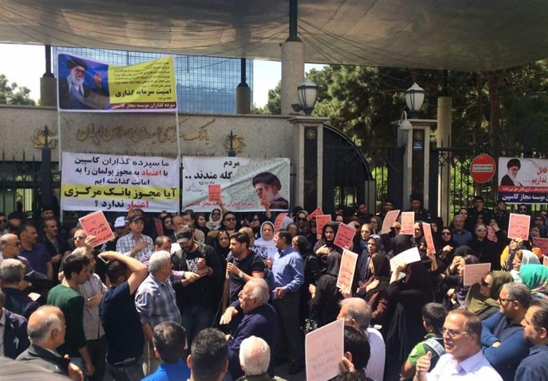 اعتراض و تجمع ناتمام سپردهگذاران کاسپین+ تصاویر
