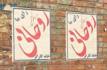 خیانت خانه کارگر به جامعه کارگران ایران