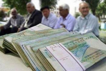 حقوق مستمریبگیران تأمین اجتماعی تا ۲۷ اسفند پرداخت می شود