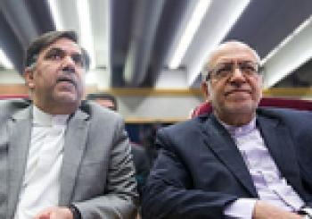 روحانی چرا قانون اعلام عمومی حقوق و مزایای مدیران را اجرا نمیکند؟