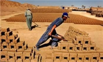 عدم اجرای تعطیلی روز کارگر تخلف است