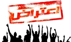 دومین روز اعتراض کارگران فرش پارس قزوین/ مسؤولان پاسخگو نیستند!