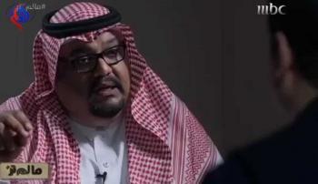 ازدواج مرد عربستانی با یک جن!!!+عکس