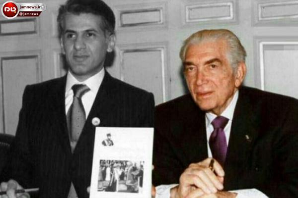 برادر « محمدرضا شاه » مُرد! + تصویر