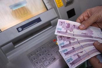 چگونه بدون کارت بانکی از خودپرداز پول بگیریم؟