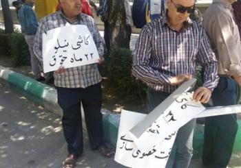 تجمع کارگران کارخانه کاشی نیلو در اعتراض به ۲۲ ماه حقوق معوقه + تصاویر