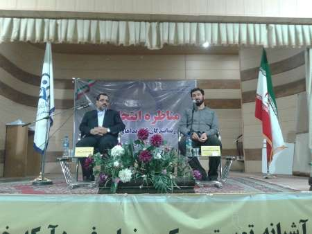مناظره نمایندگان ستاد روحانی و رئیسی برگزار شد