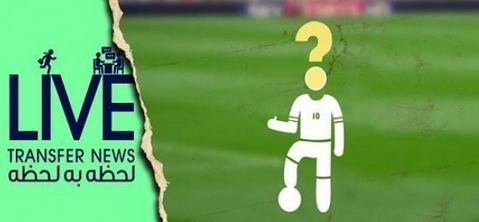آخرین اخبار نقل و انتقالات تیمهای لیگ برتر فوتبال