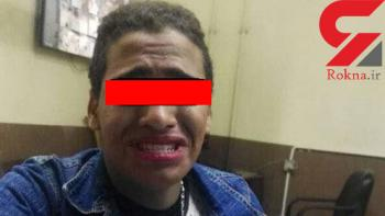 اقدام شرم آور و کثیف مرد زن نما در واگن زنانه مترو / پلیس زن راز متهم را برملا کرد + عکس