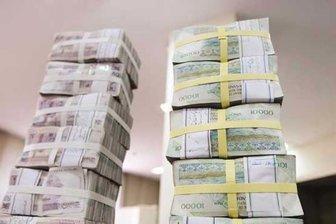 چگونه ارزش پول ملی تغییر میکند؟