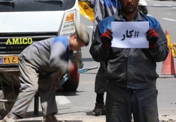 اعتراض بیکاران در یک افتتاحیه دولتی