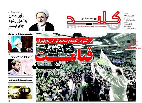 از شمارش معکوس برای حماسه انقلابی تا اوج ماراتن تبلیغات در مشهد
