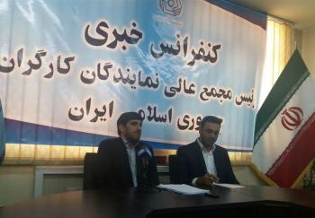 فشارهای وزارت کار برای تکذیب مشکلات کارگران