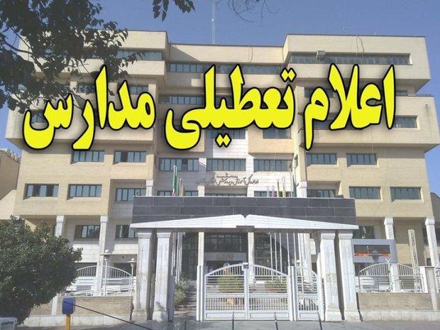 تمامی مدارس استان کرمانشاه روز شنبه تعطیل است
