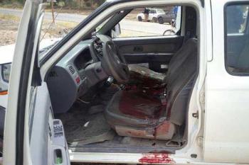 2 نیروی حراست شرکت نیشکر به ضرب گلوله کشته شدند+عکس
