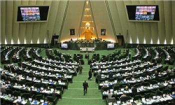 آیا هیئت رئیسه مجلس تغییر می کند؟