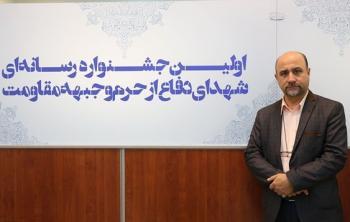 108 قطعه شعر به جشنواره «جوشن» رسید