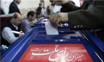 «رئیسی» رکورد قدرتمندترین رقیب رئیس جمهور منتخب را زد/شکست روحانی در 8 استان+جدول