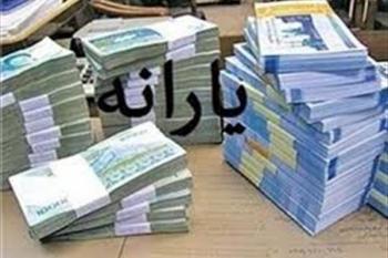 یارانه نقدی ۳برابری محرومان از خرداد قطع میشود