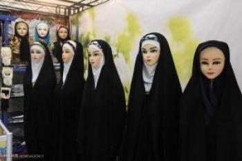 مروجان حجاب و عفاف به نمایشگاه قرآن می روند