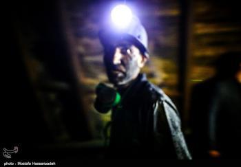 ۲۸۰ معدن استان کرمانشاه غیرفعال است