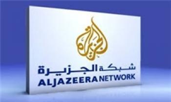 شبکه الجزیره در امارات فیلتر شد